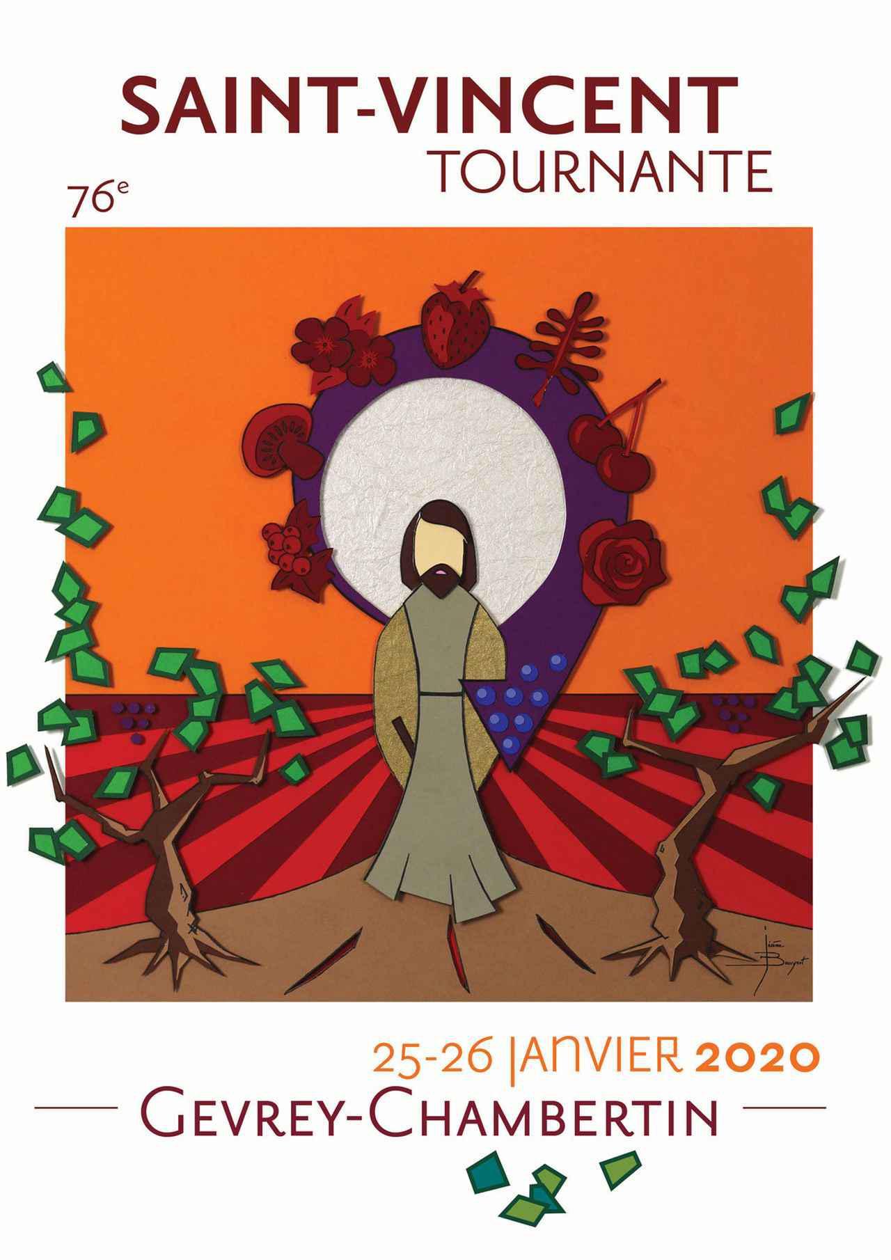 画像: ジュヴレ・シャンベルタン村が主催する「サン・ヴァンサン・トゥルナント 2020」のポスター