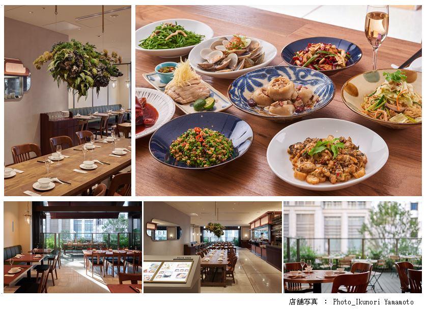 画像: 洗練された台湾料理をシャンパンとともに