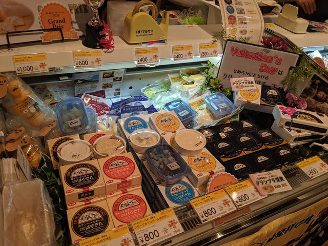 画像: ◆バレンタインは北海道地チーズで