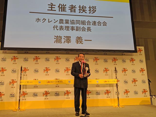 画像: ホクレン農業協同組合連合会 代表理事副会長 瀧澤義一氏