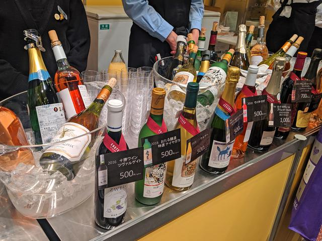画像: ◆北海道産ワインとのペアリングも