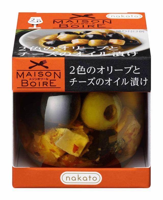 画像: 『2色のオリーブとチーズのオイル漬け』 内容量:90グラム 価格:739円(税別)