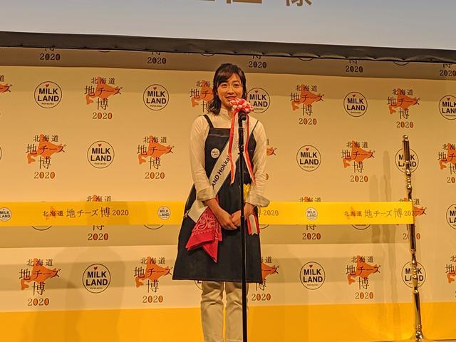 画像: ミルクランド北海道アンバサダーを努める女優の黛英里佳さん