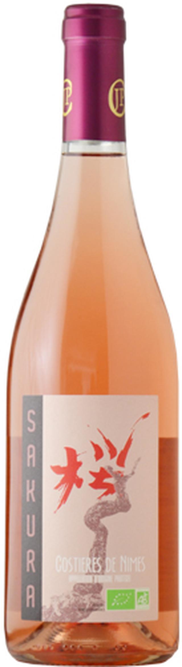 画像: 春を楽しむオーガニックワイン『桜 オーガニック ロゼ』新発売
