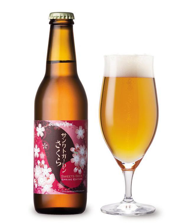 画像: サンクトガーレンの春が到来。 飲んで驚く「桜餅」ビール