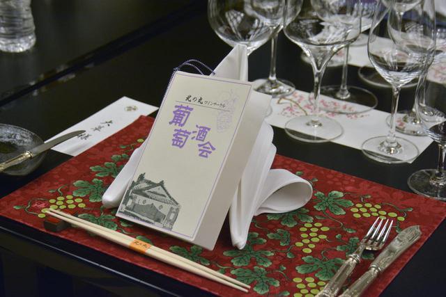 画像2: フランス・ブルゴーニュにある「シャントレーヴ」。日本人醸造家・栗山朋子さんと、パートナーのギヨーム・ボット氏のふたりが営むネゴシアン(ワイン商)だ。 ヤマハリゾートの「葛城  ホテル 北の丸」で、シャントレーヴのワインと、静岡の海の幸、山の幸をふんだんに使った料理をマリアージュする、一夜限りのワインサロンが開かれた。
