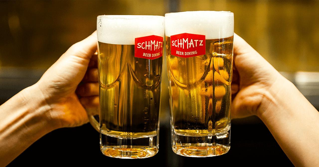 画像: SCHMATZ シュマッツ