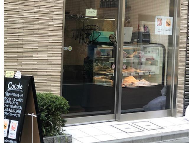 画像: cocole 東京都中央区築地2-10-1-1F 03-6875-8600 11:00〜21:00 定休日 : 木曜日