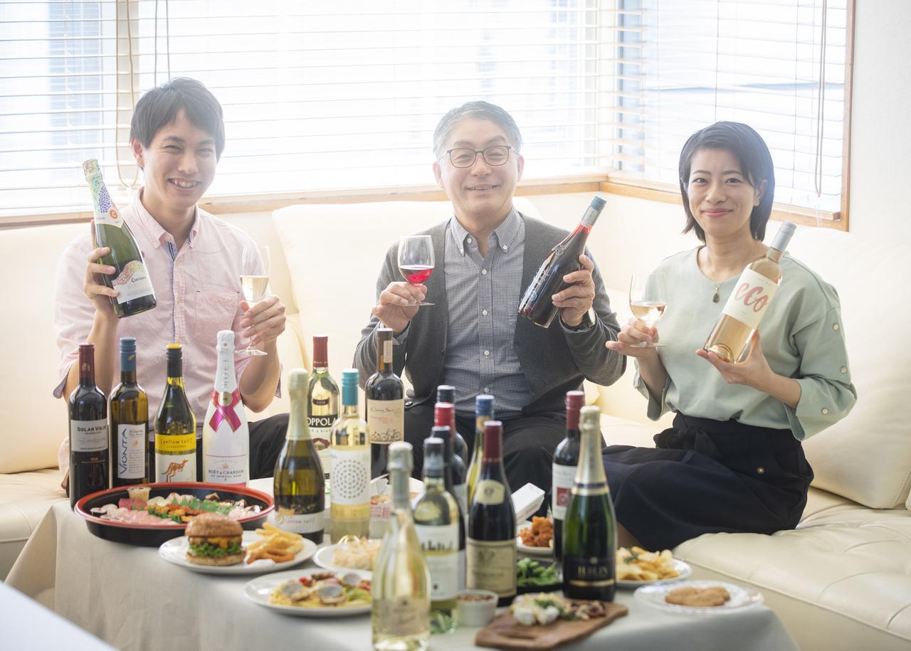 画像: 家飲みをもっと楽しもう!ソムリエが勧める「家飲みテクニック」でおこもりワイン生活 - ワイン王国