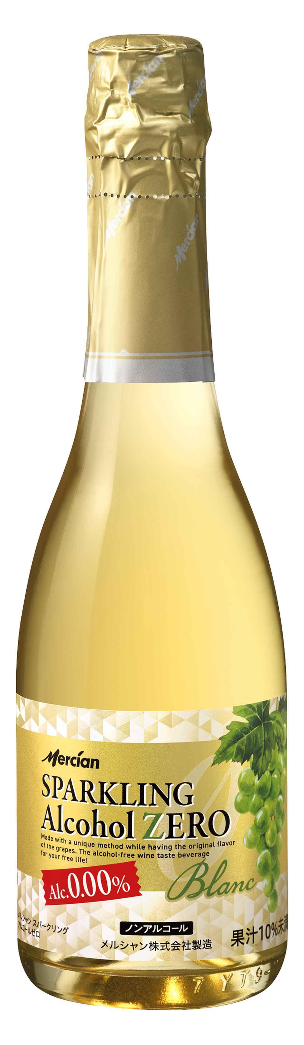 画像2: ワイン冷えてます おうちでぜひ! ~その1「冷やして美味しいワイン編」~