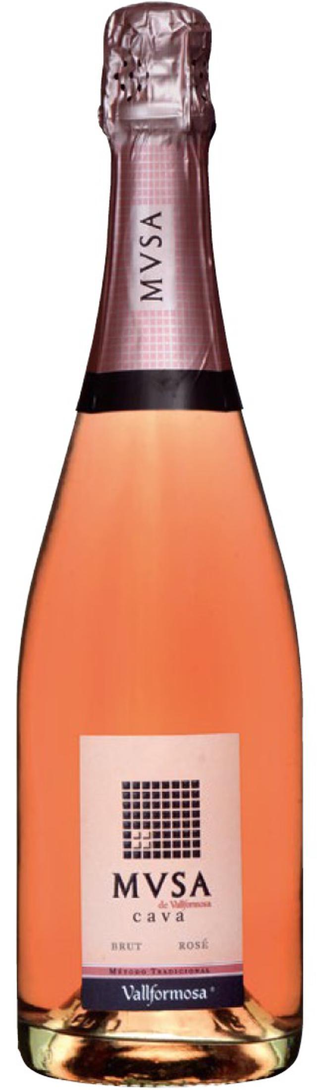 画像3: ワイン王国 2020年5月号/No.116 お勧め5ツ星の買える店(1000円台で見つけたロゼワイン)