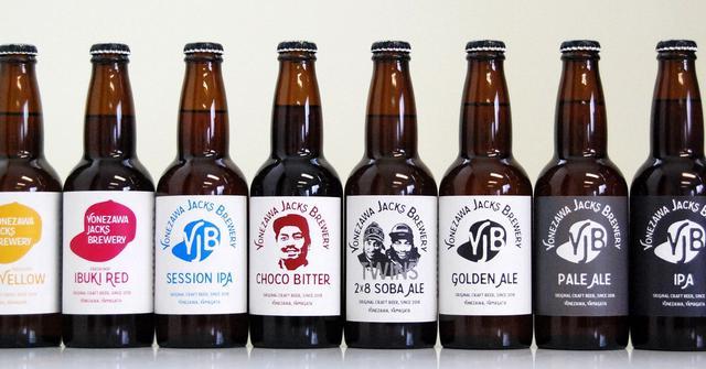画像: 【保存版】通販で買えるクラフトビールまとめ|遠野醸造TonoBrewingCompany|note
