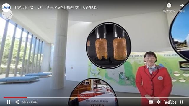 画像: 再生画面上でマウスをドラッグすると、視点を上下左右に動かすことができる
