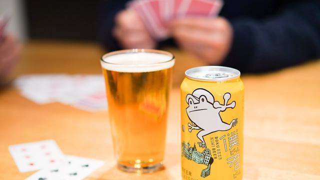 画像: ヤッホーブルーイング公式オンライン飲み会番組「よなよナイト ~僕ビール君ビール発売を祝わナイト~」4/14(火)20:00~放送開始! youtu.be