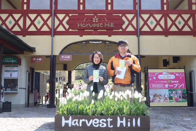 画像: 「泉北レモンの街ストーリー」代表の苅谷氏(左)と、「ハーベストの丘」企画担当の山野氏(右)※2020年2月撮影