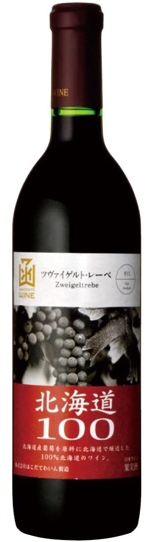 画像2: ワイン王国 2020年7月号/No.117 お勧め5ツ星の買える店(1000円台で見つけた日本ワイン)