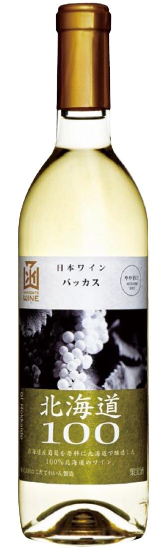画像4: ワイン王国 2020年7月号/No.117 お勧め5ツ星の買える店(1000円台で見つけた日本ワイン)