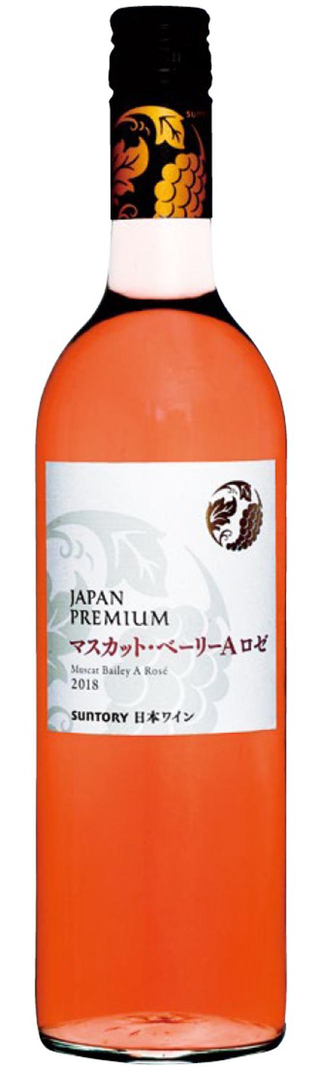 画像1: ワイン王国 2020年7月号/No.117 お勧め5ツ星の買える店(1000円台で見つけた日本ワイン)