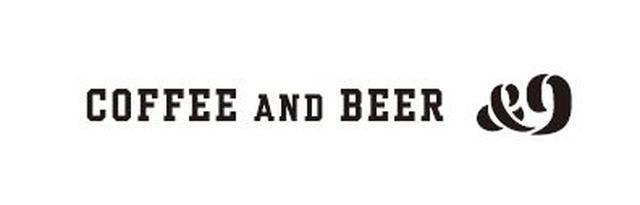 画像3: 球団オリジナル醸造ビール「ベイスターズ・エール」「ベイスターズ・ラガー」