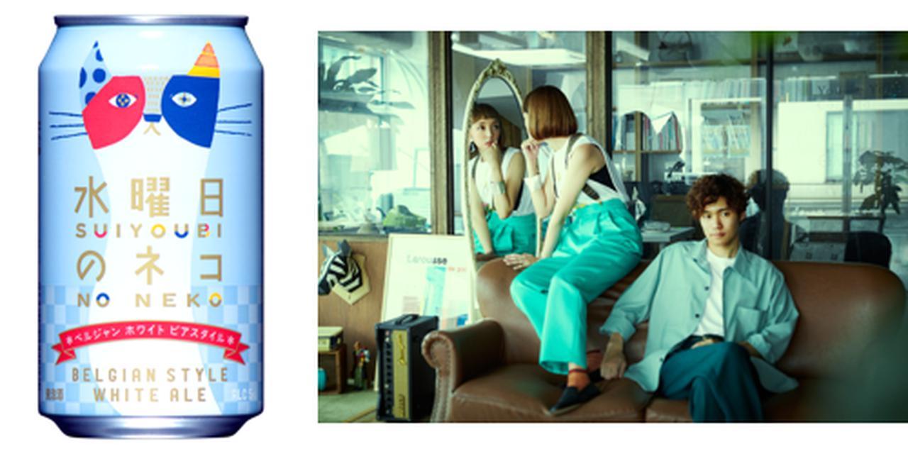 画像: コラボレーション第一弾「スーパールーパー(ものんくる×水曜日のネコ)」