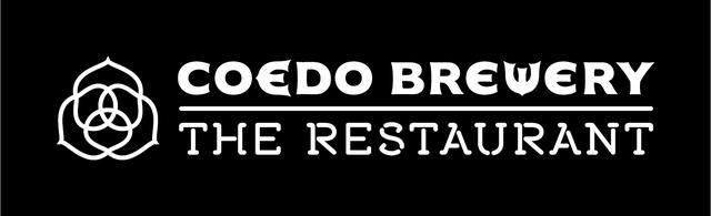 画像: ブルワリー・レストラン「COEDOBREWERY THE RESTAURANT」 新業態&初の都市型立地で7月22日(水)オープン! | NEWS | COEDO