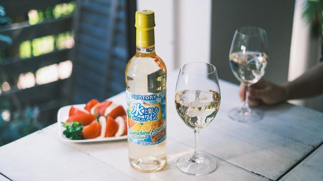 画像: 『氷と楽しむ おいしいワイン。(酸化防止剤無添加)サンシャインフルーツ』 容量:720ml オープン価格 夏季限定販売