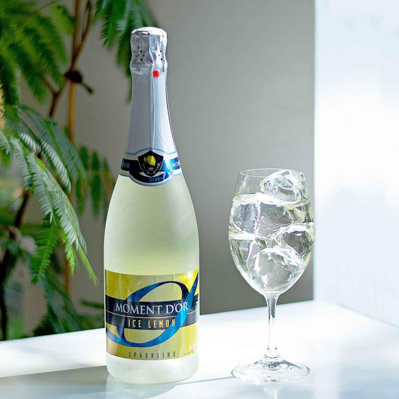画像: 『モマンドール アイスレモン』 容量:750m オープン価格 数量限定販売