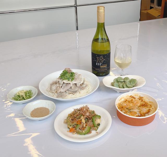 画像: エスト レセルヴァ シャルドネに合わせた料理