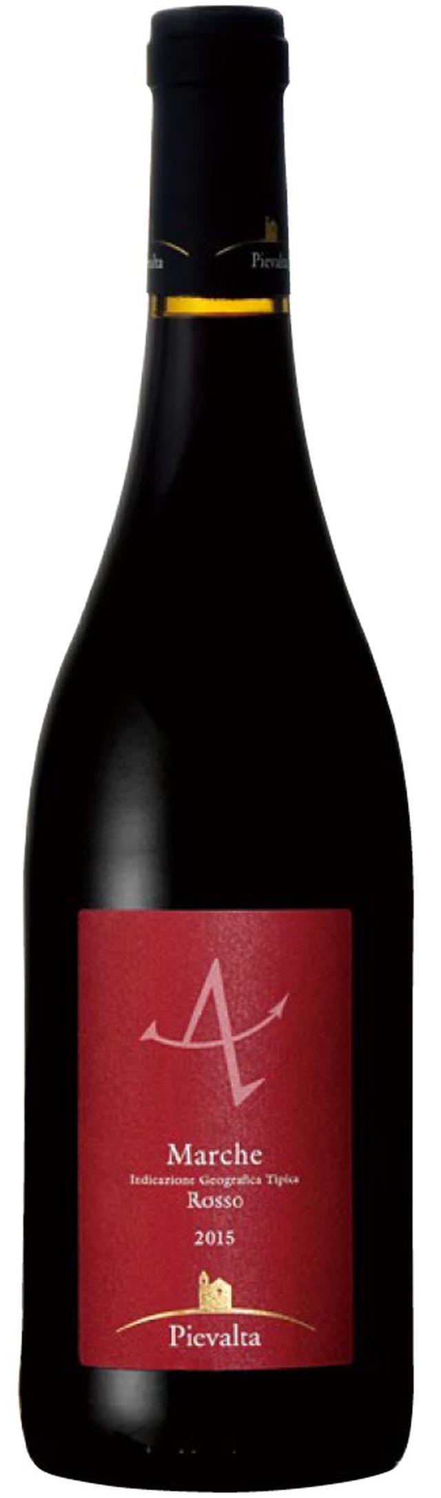 画像7: ワイン王国 2020年9月号/No.118 お勧め5ツ星の買える店(1000円台で見つけた冷やして美味しい赤ワイン)