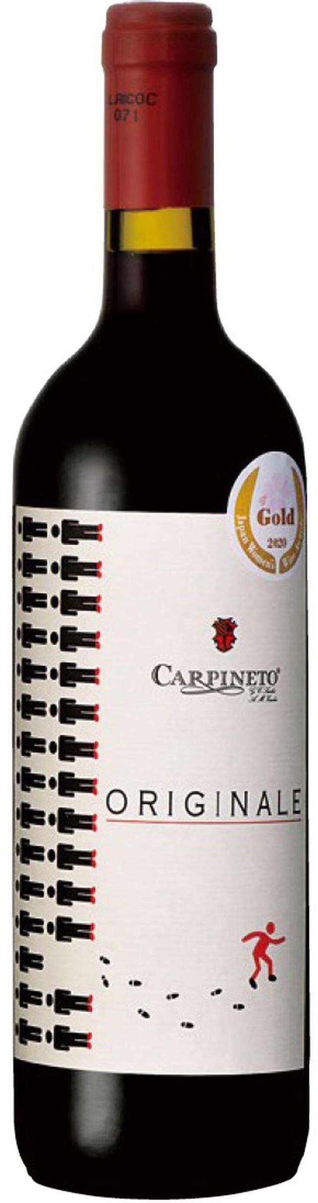 画像9: ワイン王国 2020年9月号/No.118 お勧め5ツ星の買える店(1000円台で見つけた冷やして美味しい赤ワイン)