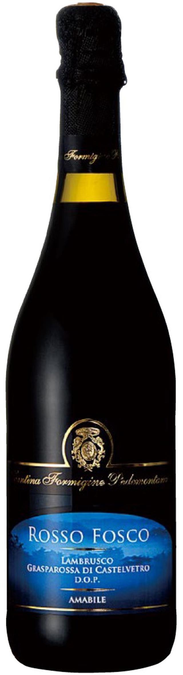 画像3: ワイン王国 2020年9月号/No.118 お勧め5ツ星の買える店(1000円台で見つけた冷やして美味しい赤ワイン)