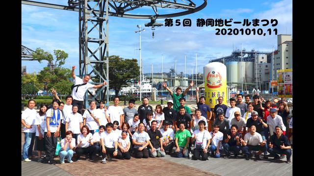 画像1: 「第5回 静岡地ビール祭り」開催!10/10(土)~11(日)は駿河湾を眺める清水港で静岡と全国のビール&グルメを堪能しよう