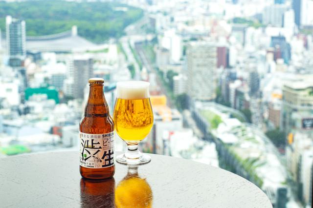 画像: 「Diversity & Inclusion」がテーマ。ビール、ワイン日本酒の3種の酵母が共演