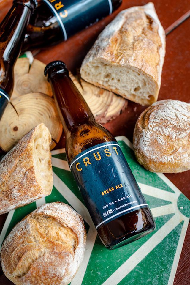 画像: 日本やアジアの廃棄食材で独自のビール開発を目指す