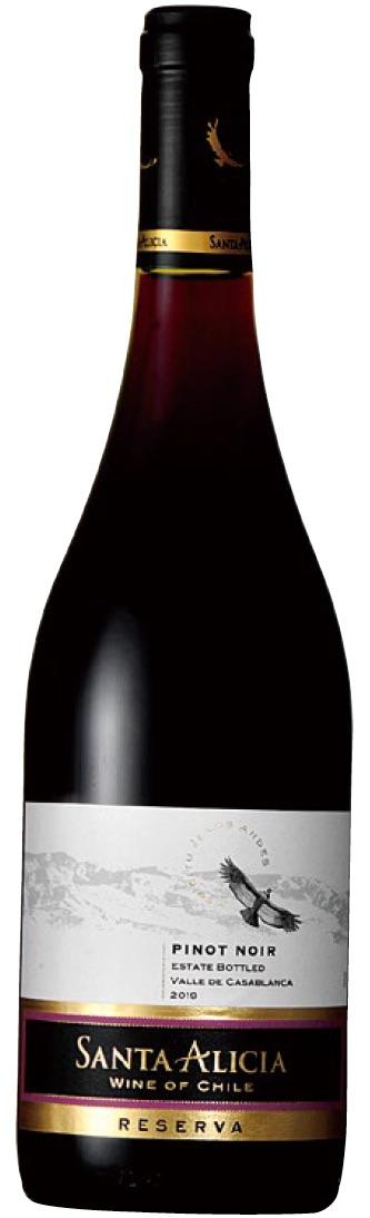 画像1: ワイン王国 2020年11月号/No.119 お勧め5ツ星の買える店(1000円台で見つけたピノ・ノワール)