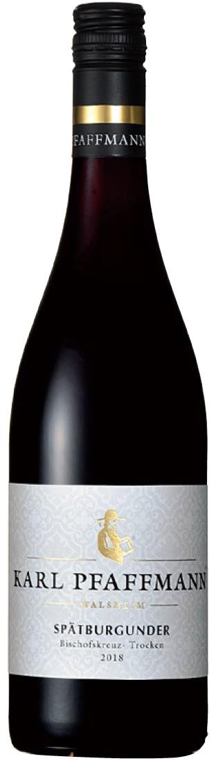 画像2: ワイン王国 2020年11月号/No.119 お勧め5ツ星の買える店(1000円台で見つけたピノ・ノワール)