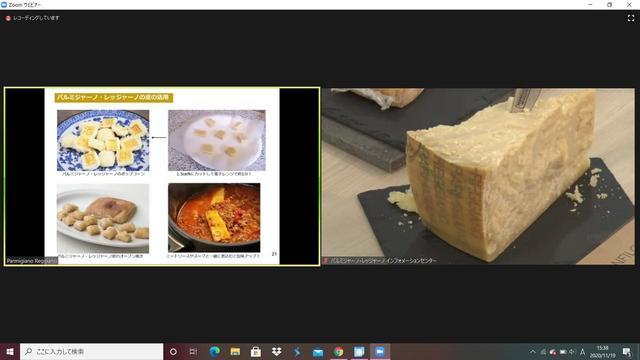 画像3: 皮まで美味しい!「パルミジャーノ・レッジャーノ・チーズ」