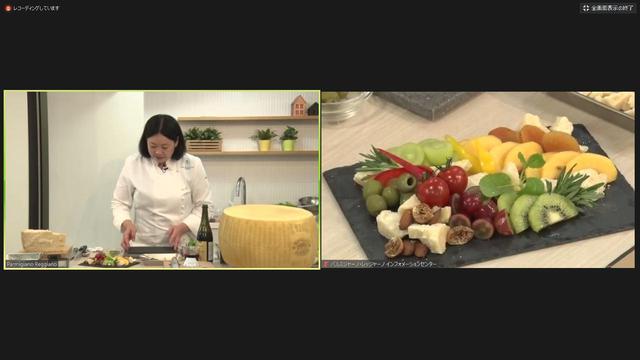 画像1: 皮まで美味しい!「パルミジャーノ・レッジャーノ・チーズ」