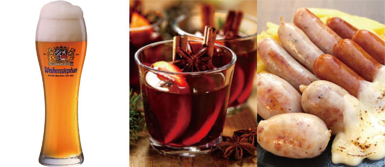 画像: 「ラーツヘルン」はドライフルーツの香りの爽やかなホワイトエールをはじめ、赤ワインに数種類のスパイスとフルーツを加えて数時間煮込んで寝かして作った「果肉たっぷりオレンジホットワイン」、ドイツ式ビーフシチュー「リンダーグラージュ」を提供