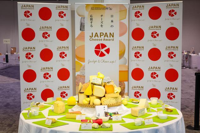 画像: 「ジャパンチーズアワード2020」セミナー 気鋭の生産者4人が2020年のチーズ造りと将来を語る