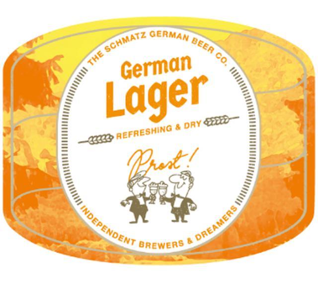 画像: 「ジャーマンラガー」 ALC:5.8% | IBU 13.5 ビアスタイルはドイツのオクトーバーフェスト定番の「メルツェン」。香ばしさと甘さが絶妙にバランス。どんな料理にも合わせられるシュマッツのシグネチャービール