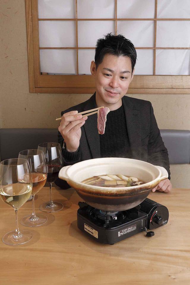 画像2: 肉料理はコート・デュ・ローヌにお任せ!② ローヌワインと和食で冬の温かな食卓を囲む
