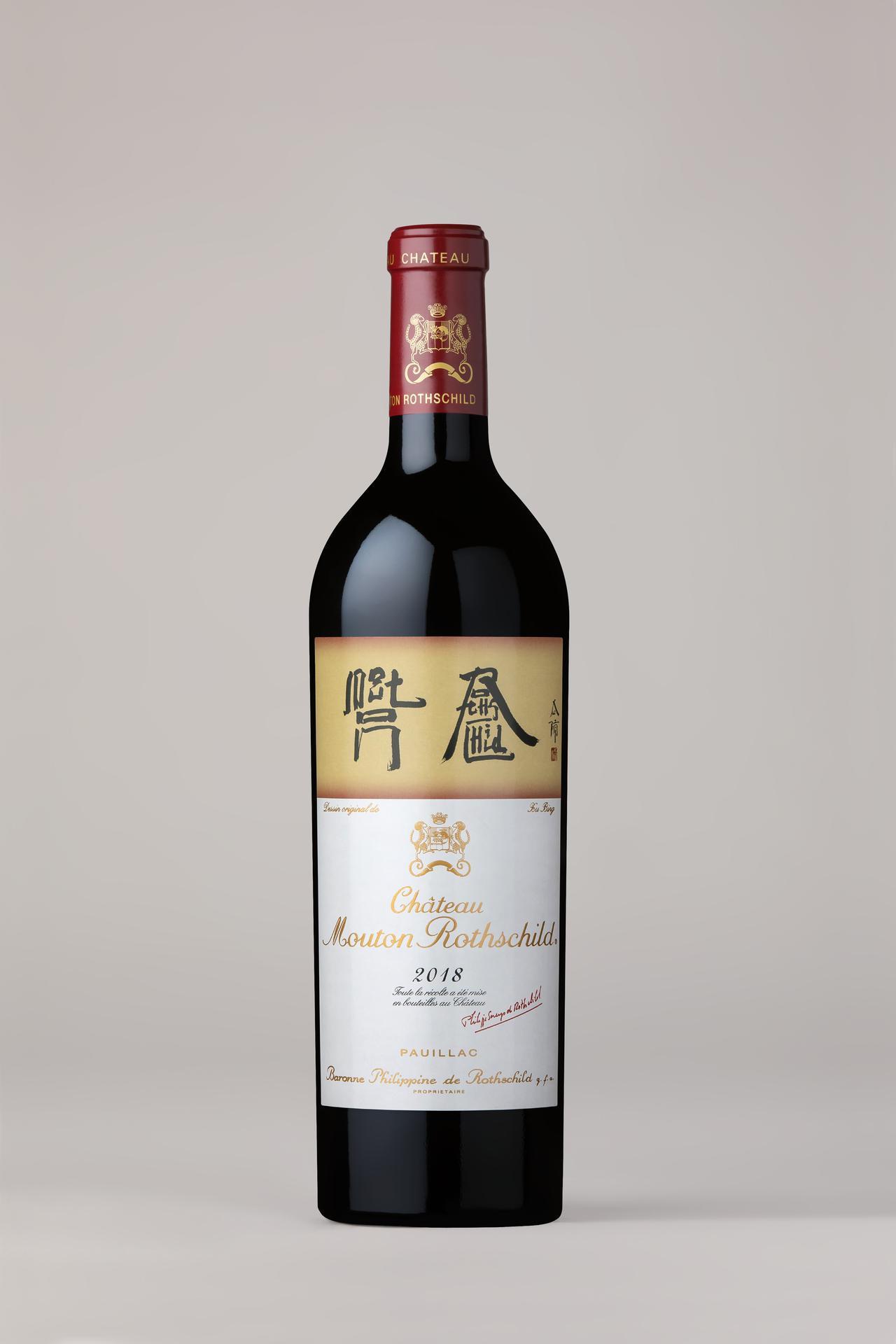 """画像: """"MOUTON ROTHSCHILD""""を漢字風にあしらった2018年ヴィンテージのラベルデザイン"""