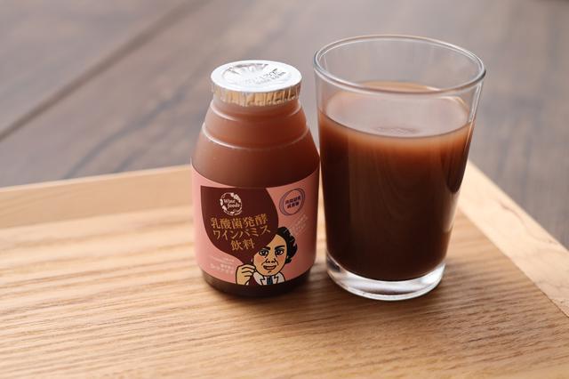 画像: 乳酸菌発酵ワインパミス飲料 販売価格:280円(税別)