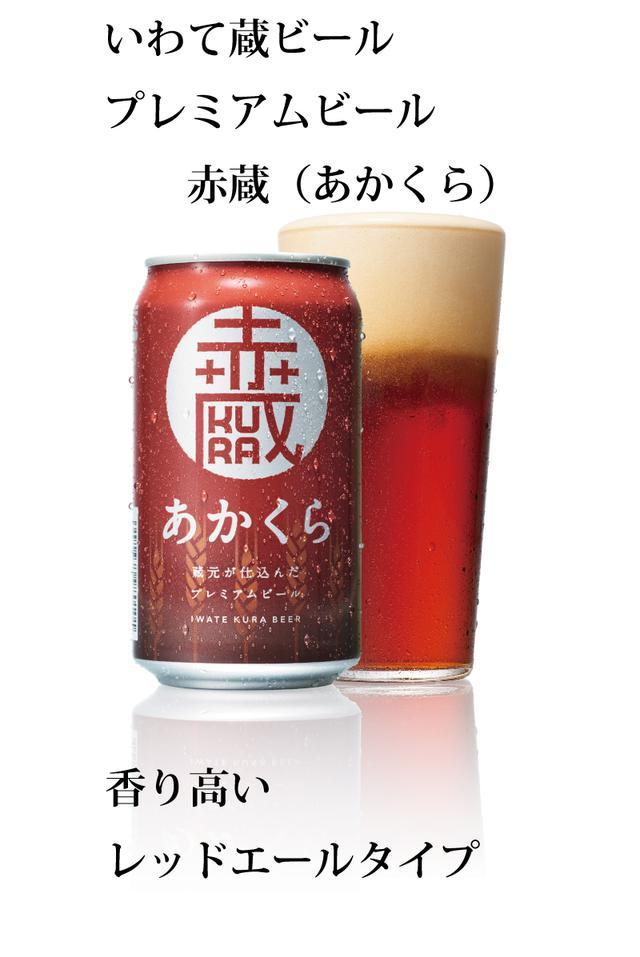 画像: まさかの!?恵方巻ビール(食材廃棄率0%、SDGs的、エコな恵方巻) 世嬉の一酒造