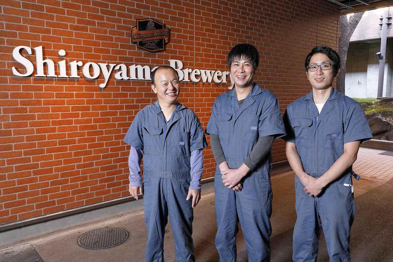 画像: 醸造長の倉掛智之氏、スタッフの西村之孝氏、中村亮雄氏(左から)