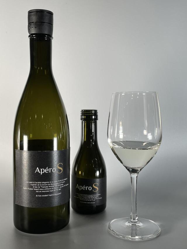 画像: ワイン酵母を用いたオリジナル日本酒『Apero(アペロ) S 純米吟醸』が発売中