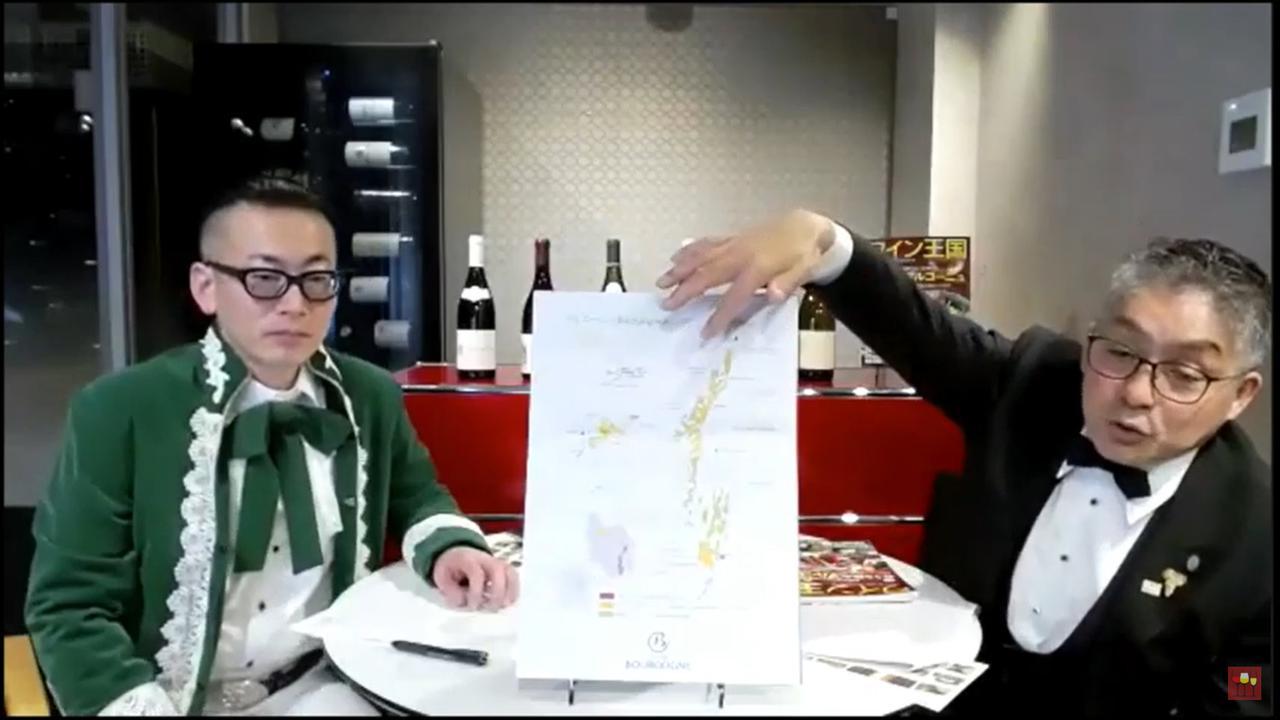 画像: ブルゴーニュ・ワインのオンラインセミナーを開催しました!