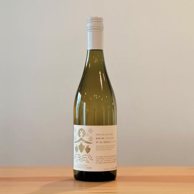 画像: ボランティアとともに造り上げた 南三陸産シャルドネを使ったワインが初リリース!