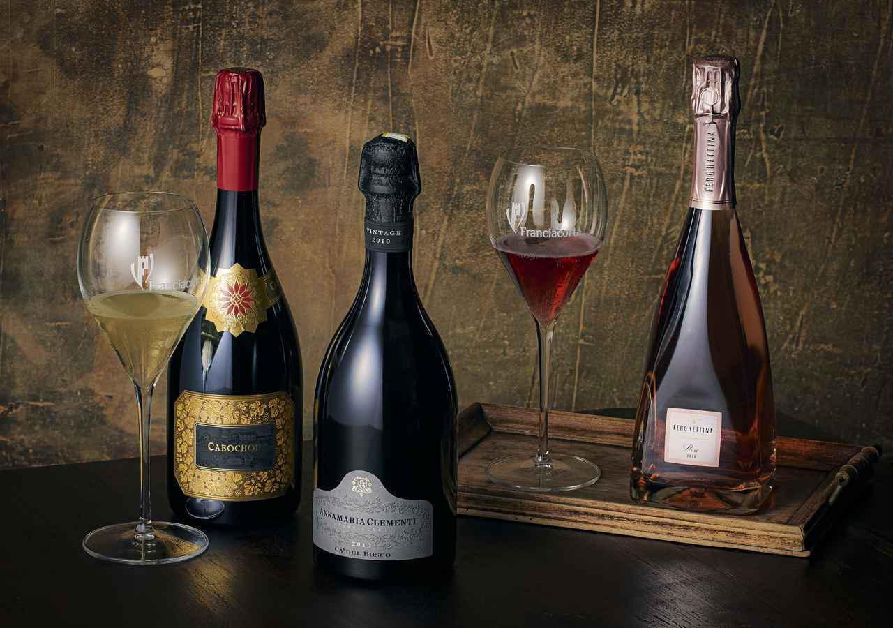 画像: 18種類をバイ・ザ・グラスで「世界を旅するワイン展 2021」にてバイ・ザ・グラスBARオープン